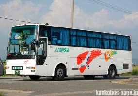 観光バスのページ 福島編