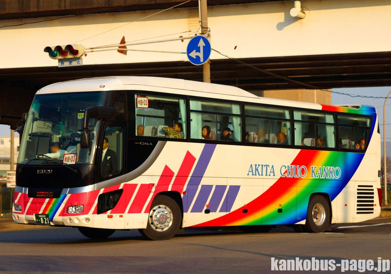 観光バスのページ 秋田編