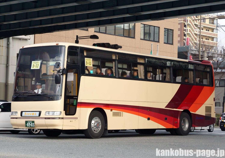 観光バスのページ 大分編