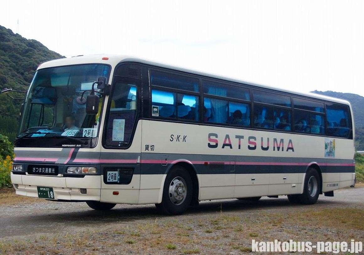 観光バスのページ 鹿児島編